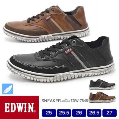 【送料無料】EDWIN メンズ スニーカー 軽量 スリッポン 7545 25.0/25.5/26.0/26.5/27.0/シューズ/メンズ スニーカー/靴/2020春夏/新作