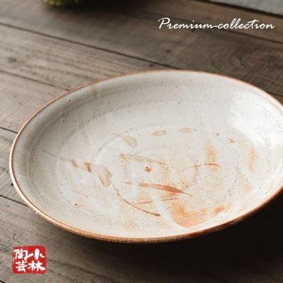 和皿 美濃焼 赤志野大皿