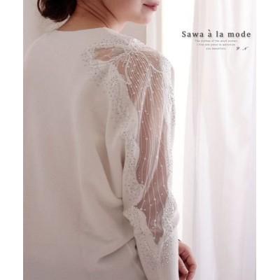 【サワアラモード】 ビジュー付き肩リボンレースのドルマンニット レディース ホワイト F Sawa a la mode