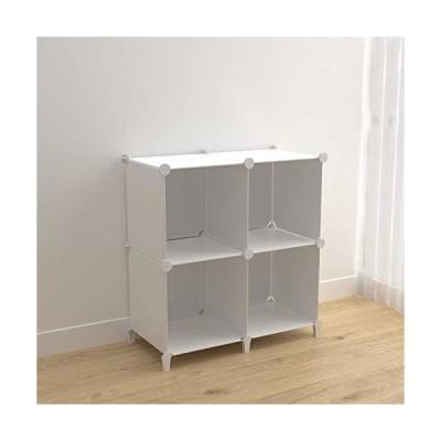 SIMPDIY 本棚 大容量 整理棚 ワイヤー収納ラック 組み立て式 衣類収納ボックス 便利な ワードローブ - 白(4ボッ