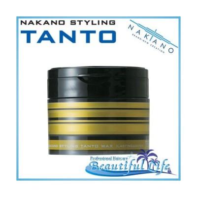 ナカノ スタイリング タント ワックス 7S 《ラスティング&シャイニー》  90g  <ヘアスタイリング タントワックス >