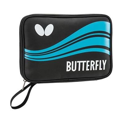 バタフライ(Butterfly) 卓球 ラケットケース スウィーブケース ラケット&ボール収納用 スカイ 63000