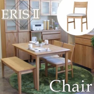 【 送料無料 】 ダイニングチェア エリス2 | ダイニングチェア チェア チェアー イス 椅子 いす 食堂 単品 BE ベージュ ベイジュ 生成り