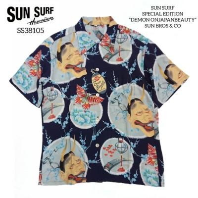 SUN SURF SPECIAL EDITION ゛Demon On Japan Beauty゛サンサーフ ハワイアンシャツ RAYON HAWAIIAN SHIRT SS38105