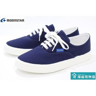 moonstar 日本製 ズック靴 作業履き 仕事履き ムーンスター シグマ TEF100 ネービー
