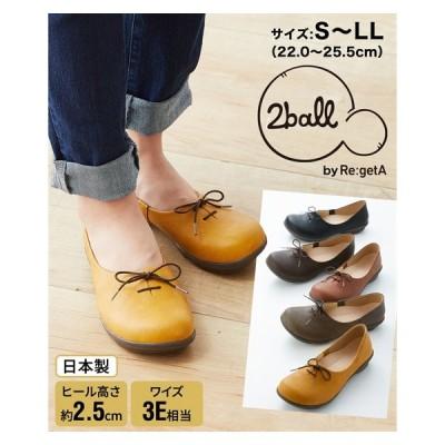 靴 レディース ツヴォル フラットリボン パンプス TB-105 22.0〜22.5/23.0〜23.5/24.0〜24.5/25.0〜25.5cm ニッセン nissen