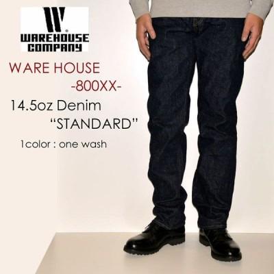 """WARE HOUSE ウエアハウス """"Lot 800XX"""" スタンダードストレートモデル(メンフィスコットン) [ミドルストレート][ライトオンス][ヴィンテージ系色落ち]"""