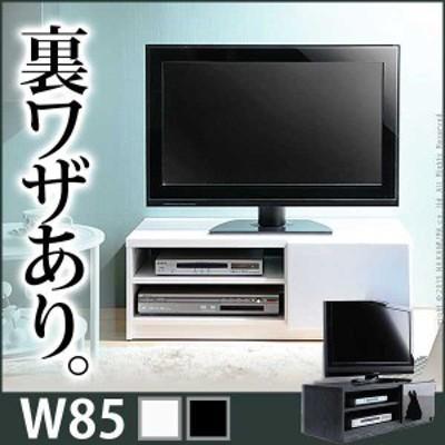 鏡面 仕上げ テレビ台 テレビボード ロータイプ 送料無料 鏡面仕上げ背面収納TVボード  85cm幅