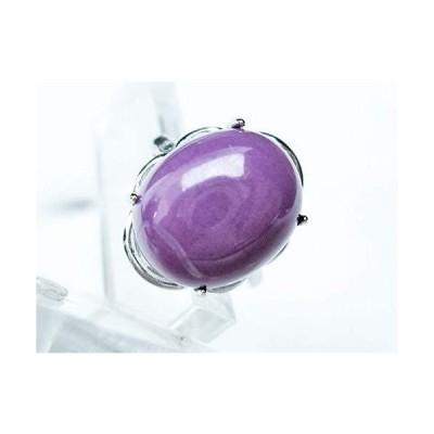 フォスフォシデライト リング 指輪 (13号)T427-3027
