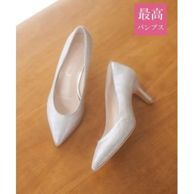 PICHE ABAHOUSE/ピシェ アバハウス 【最高パンプス/7cmヒール】美脚×快適 パンプス シルバー 40