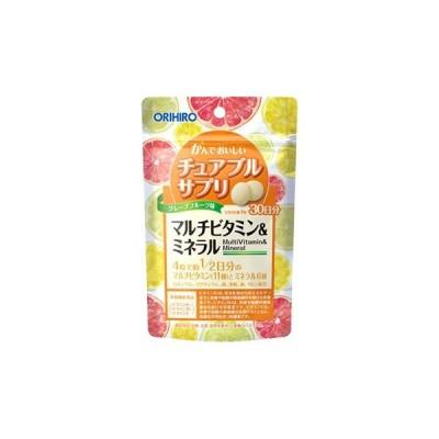オリヒロ かんでおいしいチュアブルサプリ マルチビタミン&ミネラル (120粒) 栄養機能食品 ※軽減税率対象商品