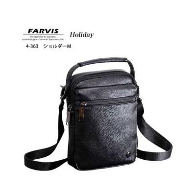 選べるノベルティ8種 クーポンあり あす楽 トートバッグ エンドー鞄 ビジネスバッグ 4-363 FARVIS HOLIDAY ショルダーM ショルダーバッグ ファスナーポケット …