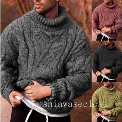 セーター メンズ ニット セーター 長袖  ケーブル ケーブル編み トップス シンプル カジュアル   暖かい 秋冬