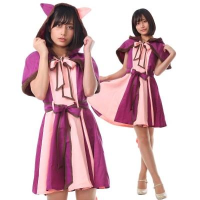 【 サイズ選べる 】monoii チェシャ猫 コスプレ ハロウィン 衣装 大人 レディース メンズ アリス 猫 ねこ 仮装 コスチューム 410