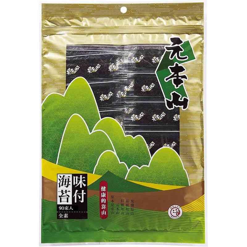 元本山(90束)海苔經濟包