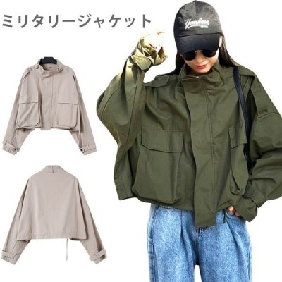 ミリタリージャケット レディース アウター ジャケット オーバーサイズ ゆったり 長袖 ハイネック スタンドカラー ポケット付き 切りっぱなし 無地