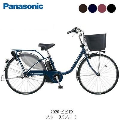 パナソニック 電動自転車 アシスト自転車 ビビ EX26 Panasonic 3段変速