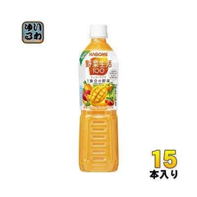 カゴメ 野菜生活100 マンゴーサラダ 720ml ペットボトル 15本入(野菜ジュース)