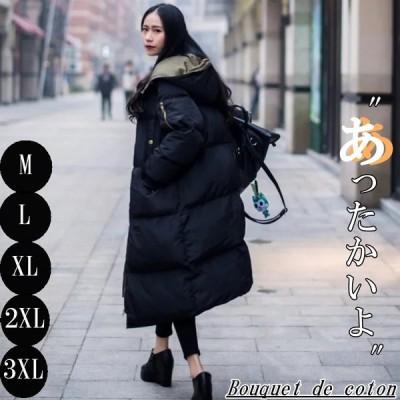 オルちゃん愛用!ロング丈ダウンコート セール中 韓国ファッション 秋冬イチオシ