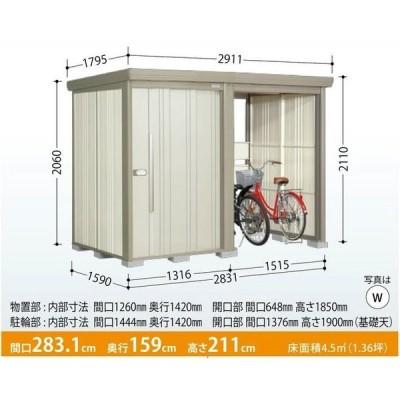 タクボ物置 Mr.ストックマン プラスアルファ TP-S2815(多雪型・標準屋根) 中・大型物置 駐輪 収納庫 屋外 物置き 送料無料