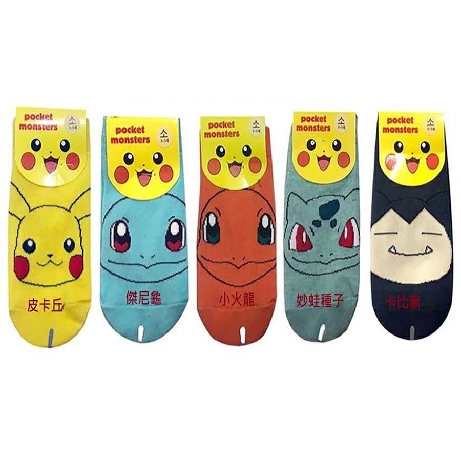 AHUA阿華有事嗎 童神奇寶貝系列短襪 KCD0021 韓國卡通童襪 正韓 孩童上學必備 百搭純棉襪
