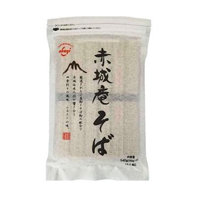 赤城食品 徳用 赤城庵そば 540g ×4袋