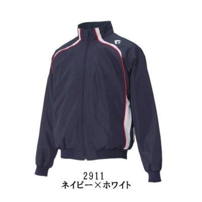 コンバース 男女兼用 ウインドブレーカー ウォームアップジャケット CB162502S スポーツウエア