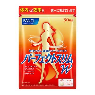 ファンケル パーフェクトスリム W 1袋(30日分) サプリメント