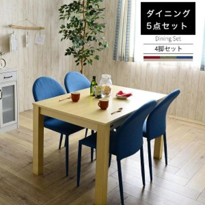 ダイニングテーブルセット 4人用 おしゃれ 北欧 ダイニングセット 4人 安い 食卓テーブルセット 格安 北欧風 リビングテーブルセット 新