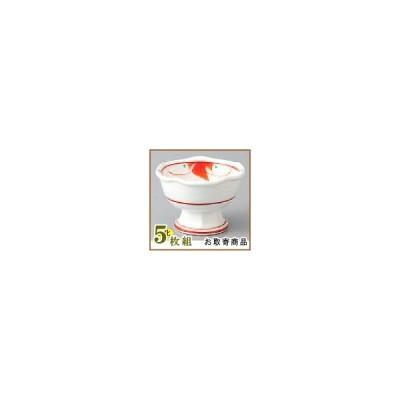 日本製 /5枚組  赤絵小花高台小鉢(小)  お取り寄せ商品  業務用/和食器/陶器/料亭/皿/小鉢/小さいの皿/おつまみ 一品料理 珍味 酒の肴 盛り付け/高級感のあ