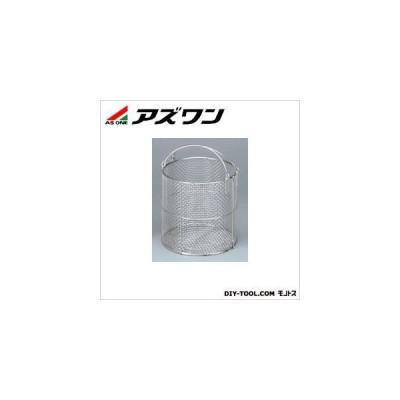 アズワン ステン丸型洗浄カゴ特中 φ250×250mm 4-097-03 1個