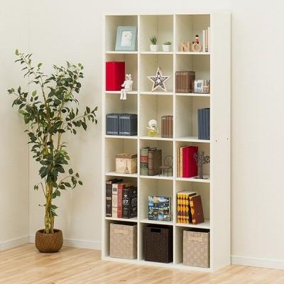書棚(グレン BS1890WH) ニトリ 『玄関先迄納品』 『1年保証』
