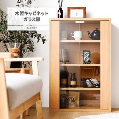 キャビネット ガラスキャビネット 送料無料 ラック ディスプレイラック コレクションケース 飾り棚 幅60 4段 本棚 収納 木目調 組み合わせ