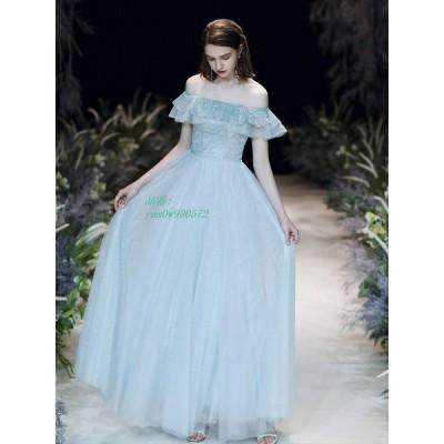 ロングドレス 二次会ドレス カラードレス パーティードレス 姫系 イブニングドレス 大きいサイズ ウェディングドレス 演奏会 お花嫁ドレス 結婚式 Aライン