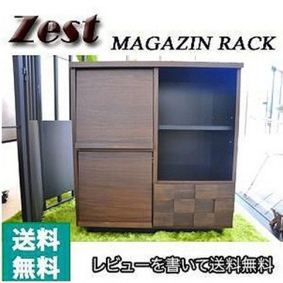 マガジンラック 収納ラック ディスプレイラック 木製 デザイナーズ