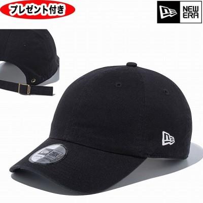 ニューエラ キャップ 12326089 NEW ERA Casual Classic ベーシック  アジャスター アジャスタブル 帽子 フリーサイズ  ベースボールキャップ