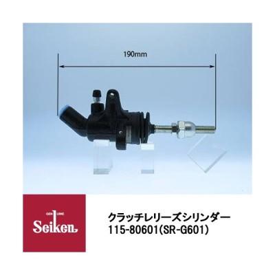 Seiken 制研化学工業 クラッチレリーズシリンダー 115-80601 代表品番:8-97349423-0/8-98004780-0