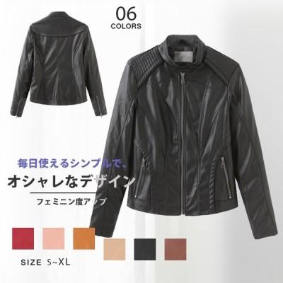 PUレザージャケット レディース バイクジャケット コート フェイクレザー ブルゾン ショート丈 シンプル 無地 おしゃれ 通勤 通学 黒 おしゃれ 大きいサイズ