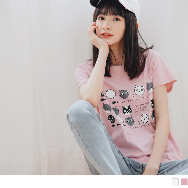 台灣製造.高含棉可愛貓咪短袖T恤/上衣