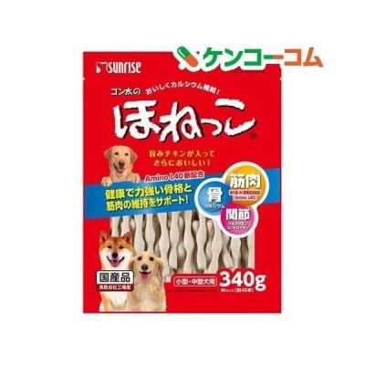 サンライズ ゴン太のほねっこ Mサイズ 小型・中型犬用 ( 340g )/ ゴン太