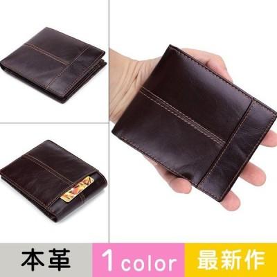 二つ折り財布 メンズ 財布 本革 サイフ ウォレット wallet 大収納 大容量 多機能 カード入れ 定番 ビジネス カジュアル