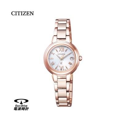 レディースウォッチ 腕時計 刻印 名入れ 文字入れ ソーラー電波時計 ソーラー電波ウォッチ シチズン クロスシー xC 還暦祝い 退職記念 結婚記念日 贈答ウォッチ