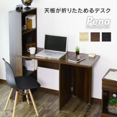 [20%OFFクーポン配布中] 伸縮デスク 木製デスク 収納 デスク パソコンデスク ブラウン 机 オフィス ひとり暮らし ペーナ インテリア家具