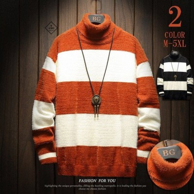 セーター メンズ ニット ニットセーター ハイネック ゆったり ボーダー柄 秋 ミンク 通勤 防寒 ビッグシルエット 大きいサイズ