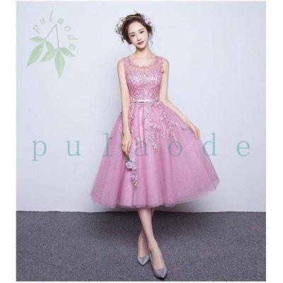 ウェディングドレス ロング パーティードレス ロングドレス 花嫁ドレス イブニングドレス 二次会 演奏会 結婚式 披露宴