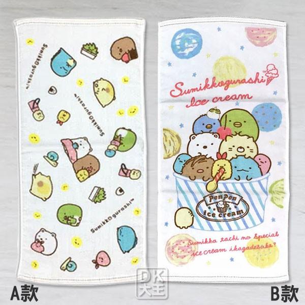 角落小夥伴 角落生物 紗布童巾 兒童毛巾 系列【DK大王】