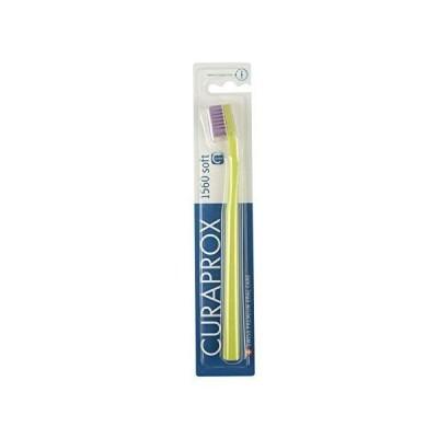 CURAPROX 1560ソフト歯ブラシ