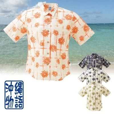 かりゆしウェア 沖縄アロハシャツ レディース 沖縄物語 月下美人格子柄 シャツカラー リゾートウェディング 結婚式
