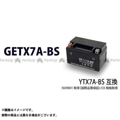 【無料雑誌付き】NBS 汎用 バッテリー関連パーツ GETX7A-BS(NTX7A-BS)ジェル エヌビーエス
