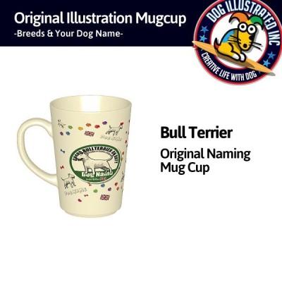 ブルテリアマグカップ